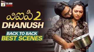 Dhanush Back To Back Best Scenes | VIP 2 Latest Telugu Movie | Amala Paul | 2019 New Telugu Movies