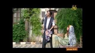 Repeat youtube video Falaka Bastinado syrian Series TV