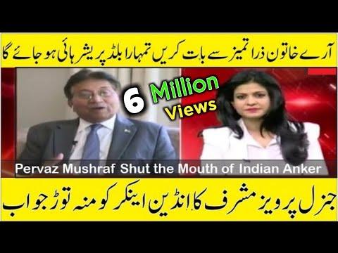Download Pervaz Musharraf Interview to Indian media 2018