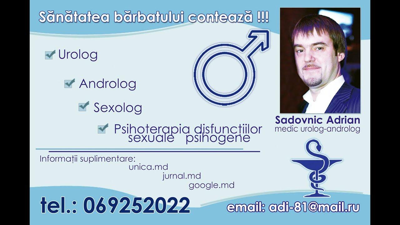 Нужен врач сексапотологу