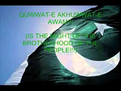 The great National Anthem of Pakistan with lyrics