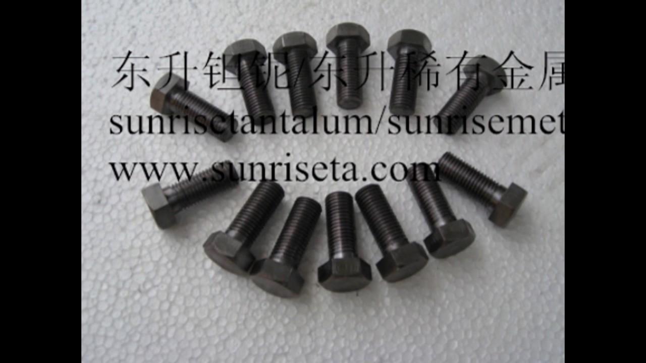 Shenzhen Sunrise Metal Industry Co Ltd Mail: Niobium C103 Best Suplier /Shenzhen Sunrise Metal Industry