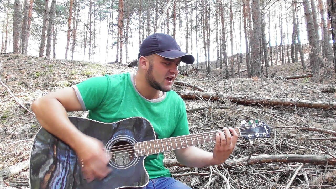 Песня про партачки - Артем Пивоваров / Кавер на Гитаре