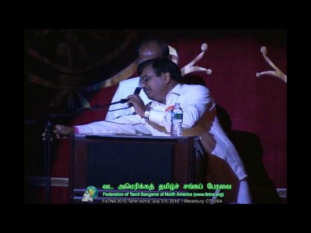 FeTNA 2010 Programs Aravazhi Speech
