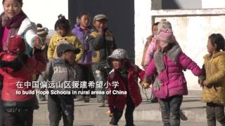 Yao Foundation Gets an Assist from Marriott International on China Schools