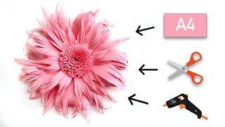 Цветок из бумаги своими руками ЛЕГКО и ПРОСТО | Поделки из бумаги