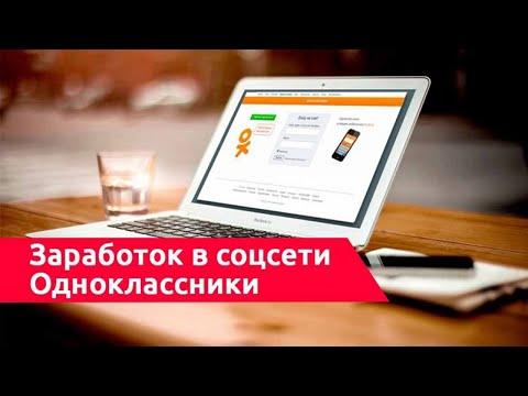 официальный заработок в интернете на автомате