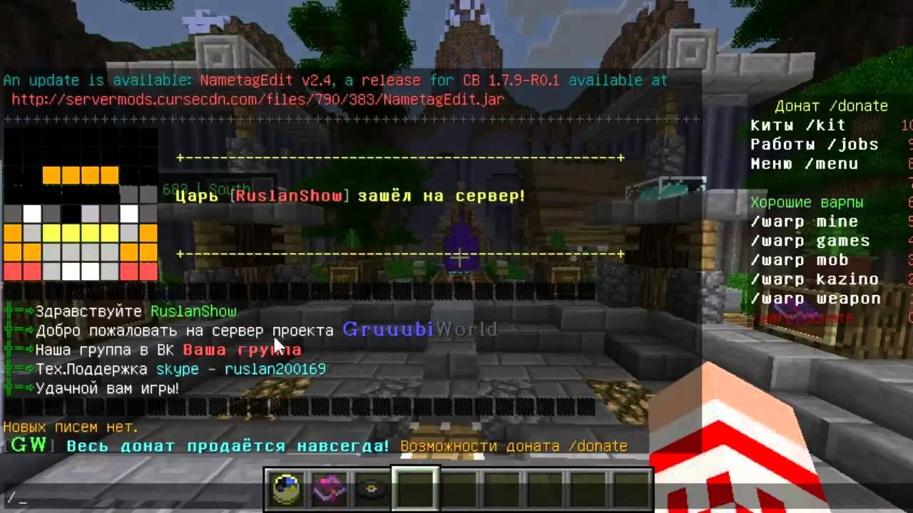 Minecraft скачать сервер minecraft 1 5 2