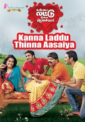Kanna Laddu Thinna Aasaiya
