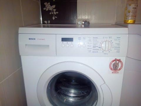 Ремонт стиральной машины бош макс 4 своими руками видео
