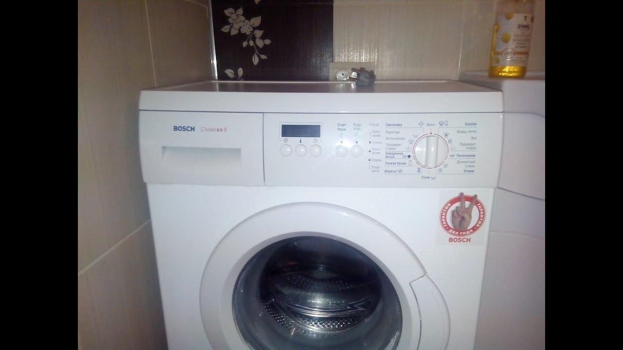 Ремонт стиральной машины bosch maxx 6 своими руками фото 446