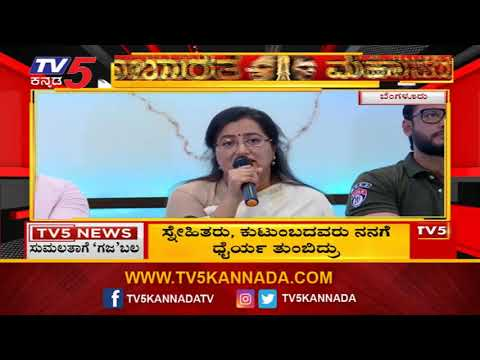Sumalatha Announced Her Decision To Contest As An Independent Candidate From Mandya | TV5 Kannada