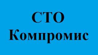 видео Где купить автозапчасти в Черкассах