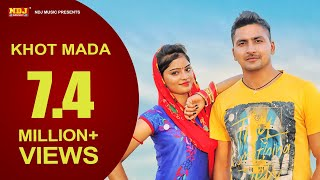 Latest Haryanvi Songs 2019 Sandeep Fouji New Songs