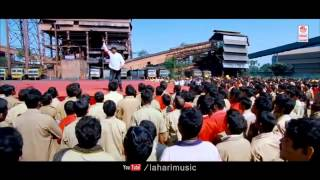 Power star dum powere video song Kannada