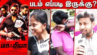 Mafia Public Review | Mafia Movie Review | Mafia Public Opinion | Arun Vijay | Karthik Naren