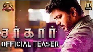 Sarkar - Official teaser [ Tamil ]   Re edited version  when sarkar meets kaththi