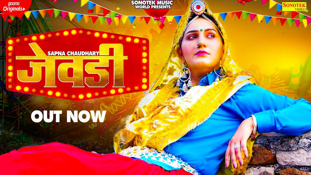 SAPNA CHOUDHARY : Jewadi (Full Song) | Somvir, Mohit, Sanjeet | New Haryanvi Songs Haryanavi 2021
