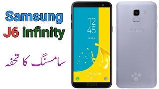 Samsung Galaxy J6 2018 - Pakistan