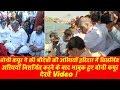 Sridevi Ashes Immersed in Haridwar Ganga Ji. After Sridevi Passed Away - Boney Kapoor - Anil Kapoor