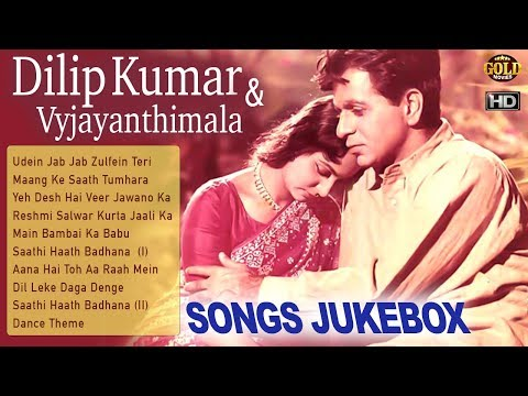 Dilip Kumar & Vyjayanthimala Super Hit Songs Video Jukebox - HD - B&W