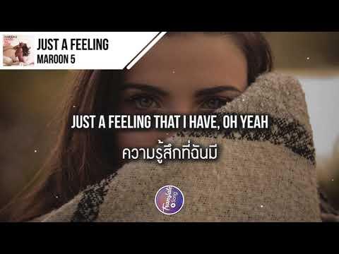 แปลเพลง Just A Feeling - Maroon 5
