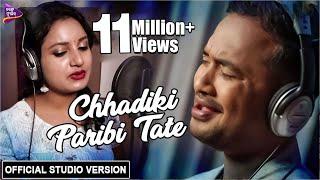 Chhadiki Paribi Tate | Studio Version | Satyajit, Lopamudra | Odia Album - Simahina | Tarang Music