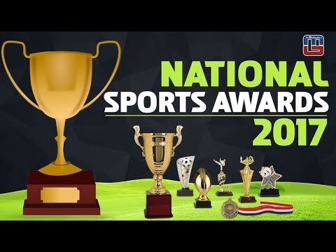 National Sports Awards 2017 | General Awareness | All Competitive Exams