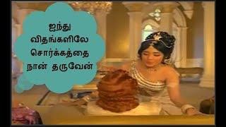 Tamil Sex Song  5 | Whatsapp Video