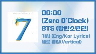 Download BTS - 00:00 -Zero O`Clock- mp3