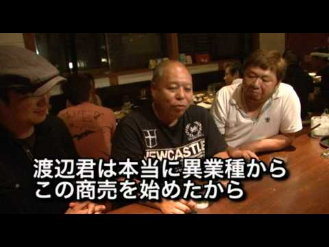 第4回熊本飲食店グランプリ サンはらいっぱいENDPVwmv