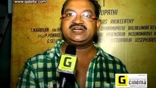 Muthu Nagaram Audio Launch