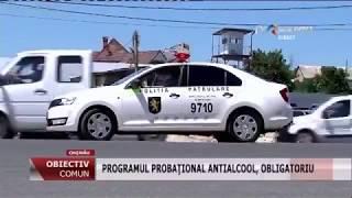 Șoferii beți prinși la volan vor rămîne fără permis de conducere. | www.arturcecan.com