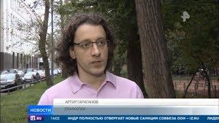 Изнасилование пациентки под наркозом в Самаре. Комментарии психолога Артура Гараганова
