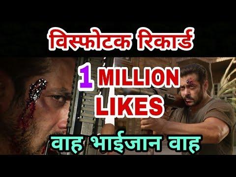 Tiger Zinda Hai Trailer Crosses 1 Million Likes | Salman Khan | Katrina Kaif | Ali Abbas Zafar