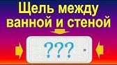 В интернет магазине леруа мерлен вы можете купить ванну с быстрой доставкой в москве по низким ценам. Ванна без гидромассажа alcora сталь 140х70 см. Акриловые ванны отличаются хорошими эксплуатационными.