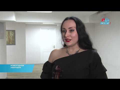 Волгоградская филармония представила большой праздничный концерт