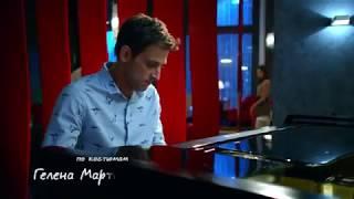 Песен за Катя из сериала Кухня