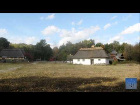 Музей народної архітектури та побуту України - Пирогів