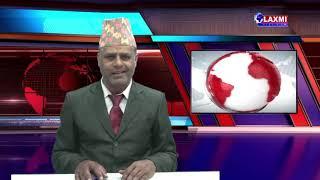 Laxmi Television || News 5 November 2019