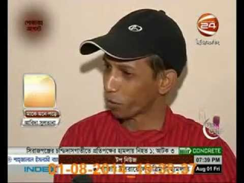 Channel24 News: Maritime Map of Bangladesh