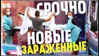 Коронавирус в России! В МОСКВЕ и ЛИПЕЦКЕ! Последние новости 8 марта, о вирусе из Китая