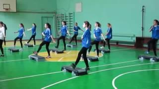 Урок степ-аеробіки  10 клас  Лазарева А.  м. Мирноград