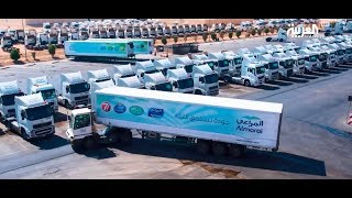 Almarai Largest Dairy Company In Middle East