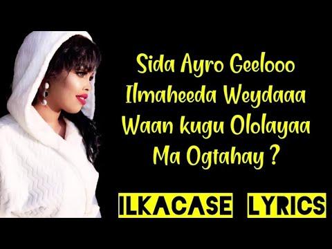 Rasmi Rays Heestii Ma Ogtahay Aboowe Lyrics 2019