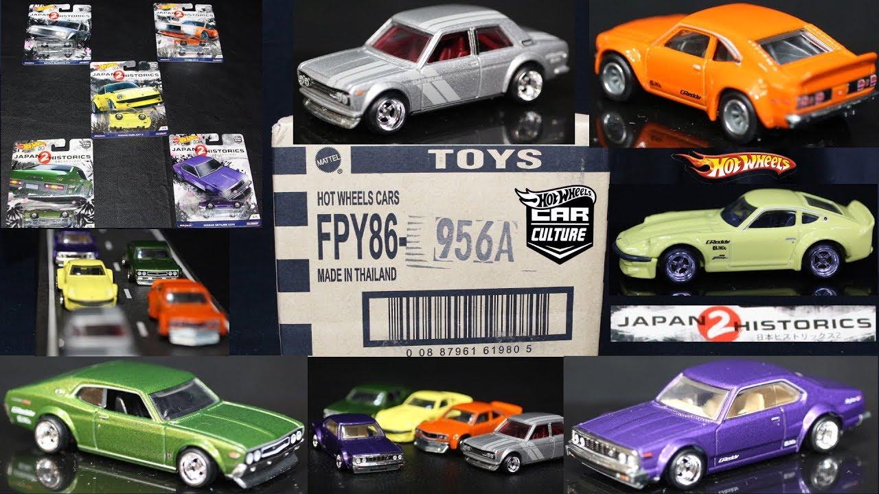 Hot Wheels Japan Historics 2 Case 5 Car Set Unboxing Video Youtube