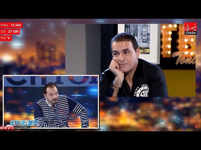 عيش الطقوس : خالد بناني