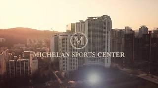[미켈란스포츠] 미켈란스포츠센터
