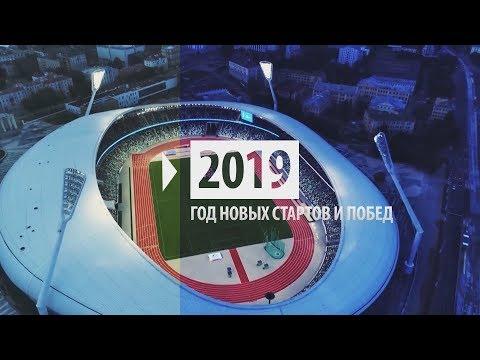 Беларусь примет более ста спортивных состязаний мирового уровня