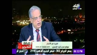 بالفيديو.. الكشف عن قناة الإخوان الجديدة بعد فشل